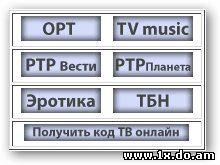 Тестирование ТВ онлайн в окне