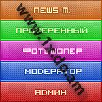 Иконки групп набор нашего сайта