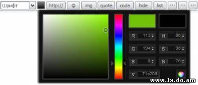 Выбор цветов вместо стандартного ColorPicker