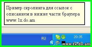 Плавный скролинг для ссылок вашего сайта ucoz