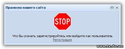 Как сделать запрет сайта