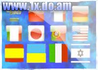Ваш сайт на 12 языках мира!!!