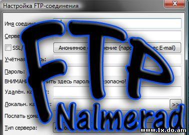 Видео урок как заливать файлы на FTP для uCoz by Nalmerad