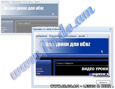 Просмотр в  AJAX окне скрин новости увеличенный