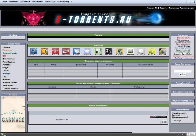 Rip X-torrents by Забанненый